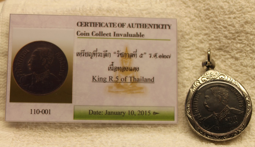 King Rama 5 / Rama V. Amulet with certificate.